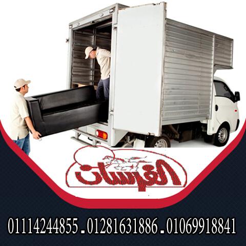 شركة نقل عفش (2)