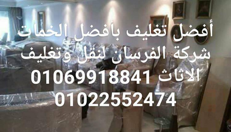 22008012_1969596129945700_7183567800003893125_n
